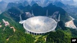تلسکوپ جدید با قطر دهانۀ ۵۰۰ متر در پنج سال ساخته شد