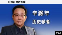 """海峡论谈:彭斯对华演讲是不是一篇""""反共宣言""""?"""