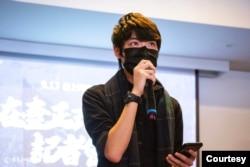 位於台北的香港邊城青年執行委員馮詔天
