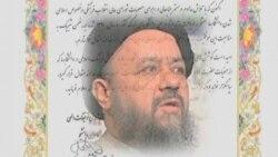 اسلامی شدن رشته های مديريت و روانشناسی در دانشگاه علامه طباطبا يی