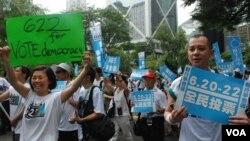 Tổ chức Occypy Central hậu thuẫn cho cuộc trưng cầu dân ý ở Hong Kong và động viên người dân bằng cách tổ chức hoạt động đi bộ, ngày 20/6/2014.