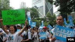 超過100名香港市民參與最後一日的毅行爭普選活動,呼籲港人參與佔中全民投票 (美國之音湯惠芸拍攝)