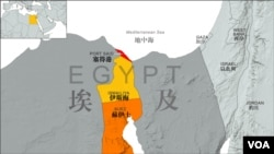 1月27日,埃及總統穆爾西宣佈三個省內實行30天的緊急狀態法