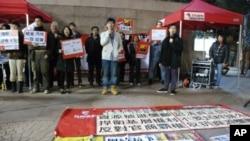 香港反種族歧視青年最近舉辦反種族歧視集會