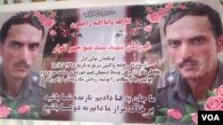 منوچهر تلوار، یکتن از نیرو های پیشین امنیتی افغان