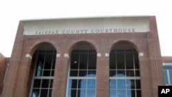費爾法克斯郡法院大樓