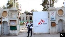 داکتران بی سرحد گفته اند که در جریان حمله ١٠٥ نفر مریض در شفاخانه کندز بستر بودند.