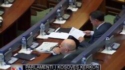 Parlamenti kërkon largimin e EULEX-it