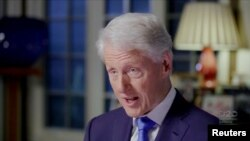 Rais mstaafu Bill Clinton