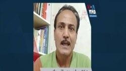 زرتشت احمدی راغب در روز جهانی حمایت از قربانیان شکنجه: از سلول انفرادی برای به زانو در آوردن زندانیان استفاده میشود