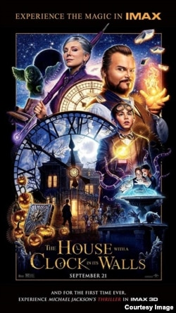 The House with a Clock in its Wall (2018)