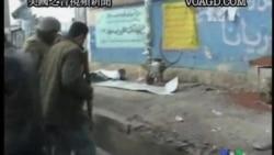2011-12-06 美國之音視頻新聞: 阿富汗喀布爾自殺炸彈炸死34人