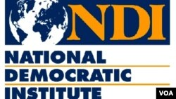 Amerika Milli Demokrat İnstitu-logo