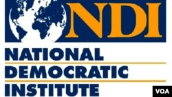 Amerika Milli Demokratiya İnstitu-logo