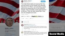 """Допис президента Трампа 5 серпня у Twitter, в якому він пише про небезпеку """"фальшивих новин"""" і """"ворогів народу""""."""