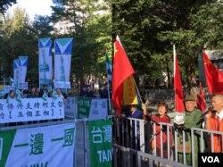 """台灣獨派團體""""台灣國行動協會""""(左)與支持中國政權的""""第三勢力333政黨團結聯盟""""(右)12月20日在台北上海城市論壇舉辦場地外同時舉行集會(美國之音許寧拍攝)"""