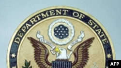 ABD: 'Türkiye'de Terörizm Tanımının Kapsamı Dar'