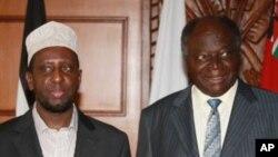 Shariif iyo Kibaki