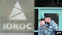 Yukos