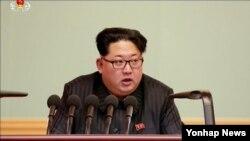 북한 노동당 중앙위원회와 노동당 인민군위원회의 연합회의·확대회의가 지난 2~3일 평양에서 열렸다고 북한 조선중앙TV가 4일 보도했다.