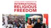 Комиссия США отметила ухудшение ситуации с религиозной свободой в России