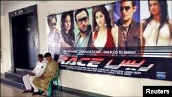 کراچی کا ایک سنیما ہال