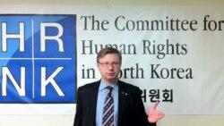 [뉴스풍경 오디오] 미국 내 북한 관련 단체들 하반기 계획