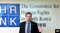 미국 워싱턴의 민간단체 북한인권위원회 그레그 스칼라튜 사무총장. (자료사진)