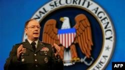 США опубликовали новую «стратегию по киберпространству»