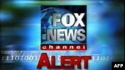 Хакеры взломали страницу Fox в Twitter, чтобы сообщить об убийстве президента США