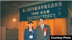 刘铁男与徐姓情人(罗昌平新浪微博)