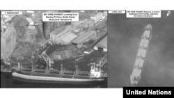 유엔 전문가패널의 대북제재보고서에 실린 북한 선박 '외이즈 어네스트' 호의 위성사진. 지난해 3월 11일(왼쪽) 북한 남포항에서 석탄을 적재한 후 4월 4일 인도네시아 부근 해역에서 인도네시아 해군에 억류됐으며, 9일(오른쪽) 발리크판판 항구 주변에 정박한 모습이다.