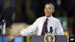 奥巴马总统1月25号在爱奥华州演讲