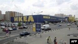 Магазин шведской компании «IKEA» в Москве (архивное фото)