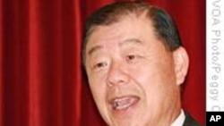 台湾驻美代表谈肯尼迪参议员和台湾的关系