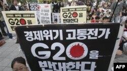 Протесты жителей Сеула в связи с предстоящим саммитом