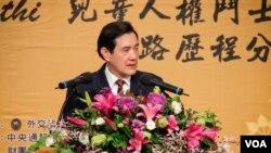 Chính quyền của ông Mã phải đối mặt với những vụ biểu tình ồ ạt trong năm ngoái vì mở rộng quan hệ với Bắc Kinh, và