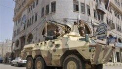 تیراندازی نیروهای یمنی به معترضان