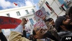 Protesti protiv predsednika Tunisa, 14. januar 2011