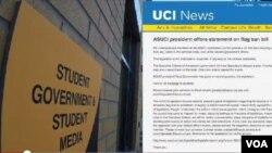 加州大學歐文分校的學生議會上周四以六票通過決議,禁止在學生會的大廳裡懸掛包括美國國旗在內的所有旗幟。