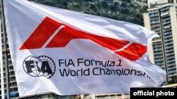 """Bakıda """"Formula 1"""" Azərbaycan Qran Pri yarışları keçiriləcək"""