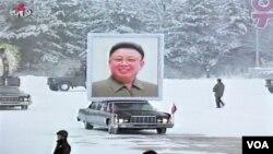 Pemerintah Korea Utara menuntut Seoul meminta maaf karena tidak menghormati Kim Jong Il setelah kematiannya (foto: dok).