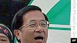 陈水扁将就继续羁押提出抗告