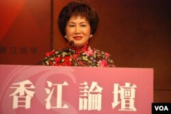 香江文化交流基金會主席江素惠表示,北京應該正視中華民國存在的事實