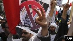 В столице Саудовской Аравии прошла демонстрация