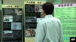 香港宗教團體舉辦六四講座並展出歷史資料