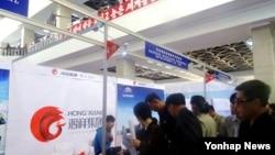 북한의 핵과 미사일 개발에 필요한 물자 거래를 지원한 이유로 미국의 제재 대상으로 지정된 중국 랴오닝 훙샹그룹이 지난해 5월 평양 봄철 국제상품박람회에 참석했다. 사진은 훙샹그룹 부스 전경. (자료사진)