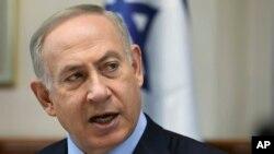 Ra'iisul wasaaraha Israel Benjamin Netanyahu