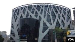 位于台北市内湖区的海基会大楼 (美国之音申华 拍摄)