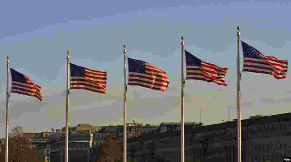 Флаги над городом